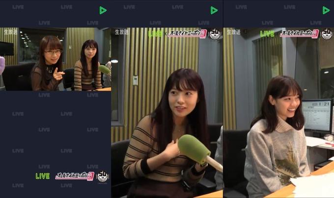 12 新内眞衣ANN0① (49)