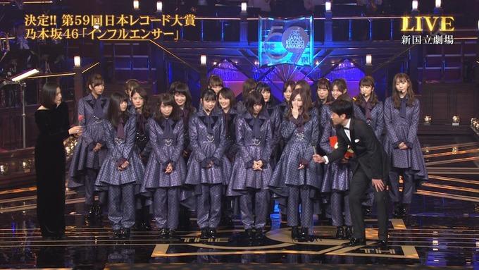 30 日本レコード大賞 受賞 乃木坂46 (74)