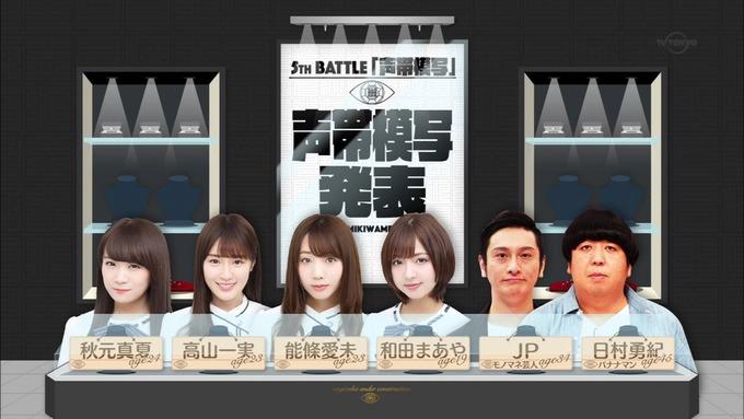 乃木坂工事中 センス見極めバトル⑩ (18)