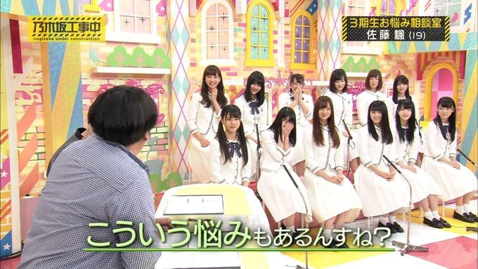 乃木坂工事中 3期生悩み相談 佐藤楓 (18)
