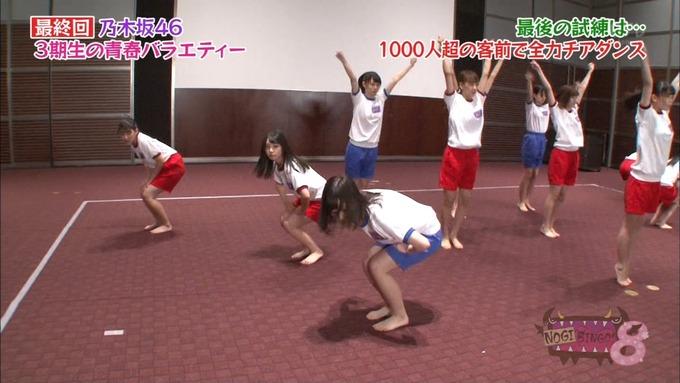 NOGIBINGO83期生 最後の試練② (83)