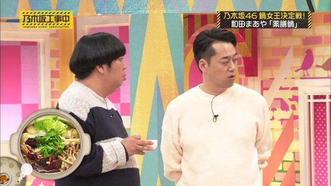 乃木坂工事中 鍋女王決定戦2⑧ (15)