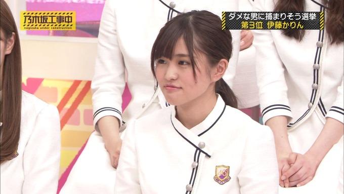 乃木坂工事中 将来こうなってそう総選挙2017⑨ (24)