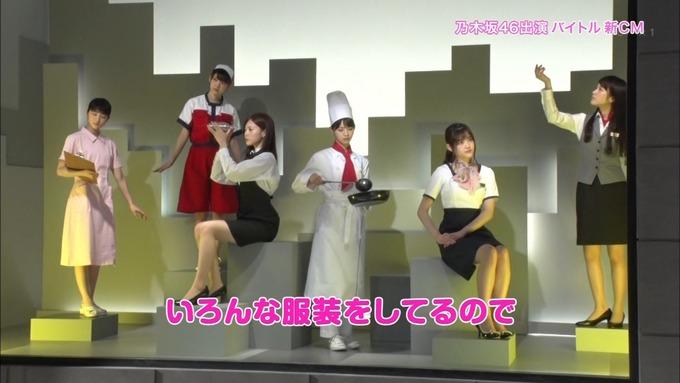 CM INDEX 乃木坂46 バイトル (6)