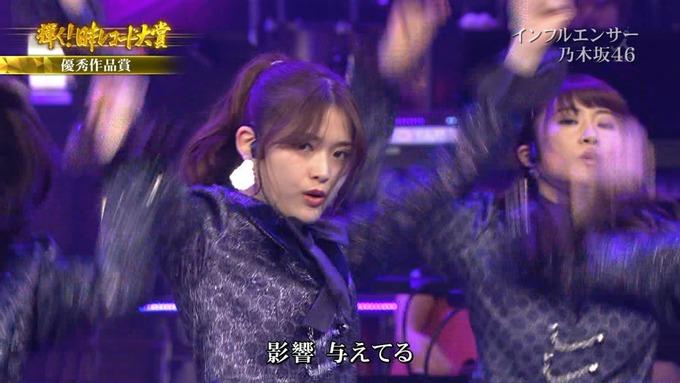 30 日本レコード大賞 乃木坂46 (145)