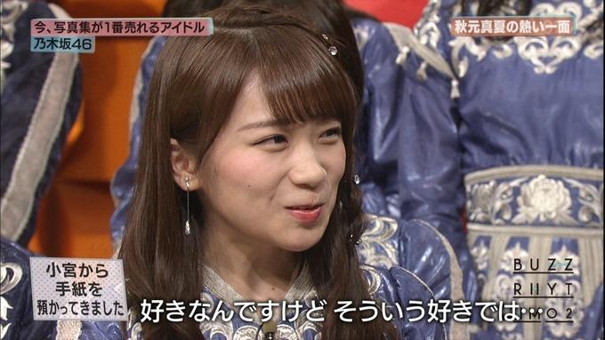 13 バズリズム02 乃木坂46i① (47)