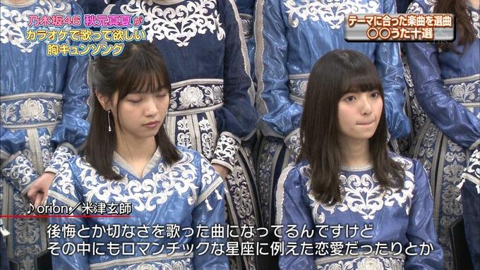 14 CDTV 乃木坂46① (86)