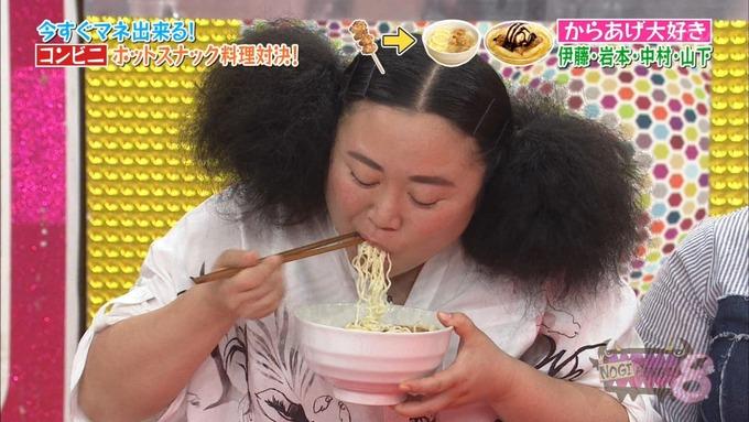NOGIBINGO8 ホットスナック選手権 理々杏 蓮加 美月 麗乃 (79)
