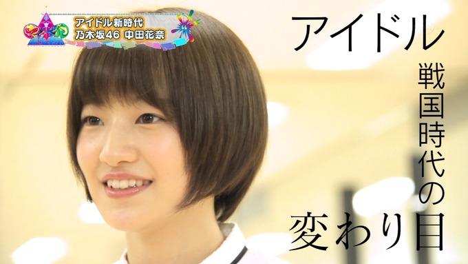 7 東京アイドル戦線 中田花奈 (97)