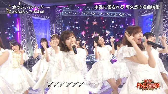 6 FNS歌謡祭④ (7)