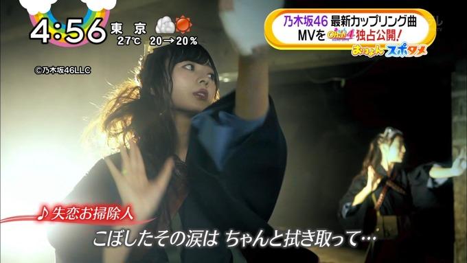 おは4 若様軍団MV 公開 (21)