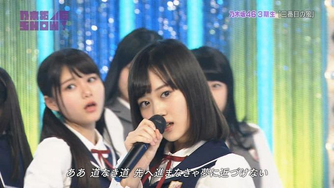 乃木坂46SHOW 新しい風 (17)
