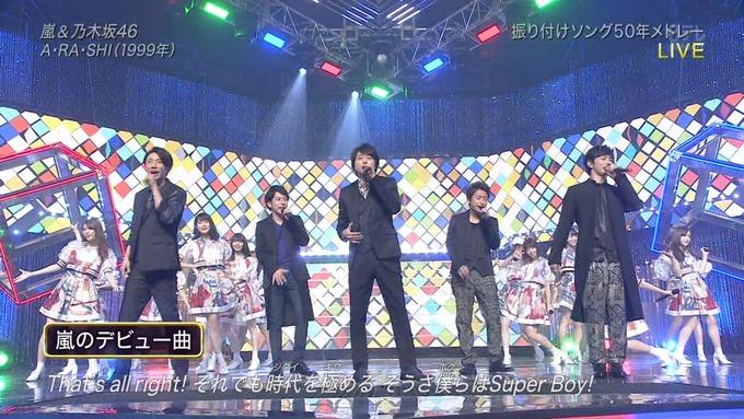 28 Best Artist2017 乃木坂46 嵐 (9)