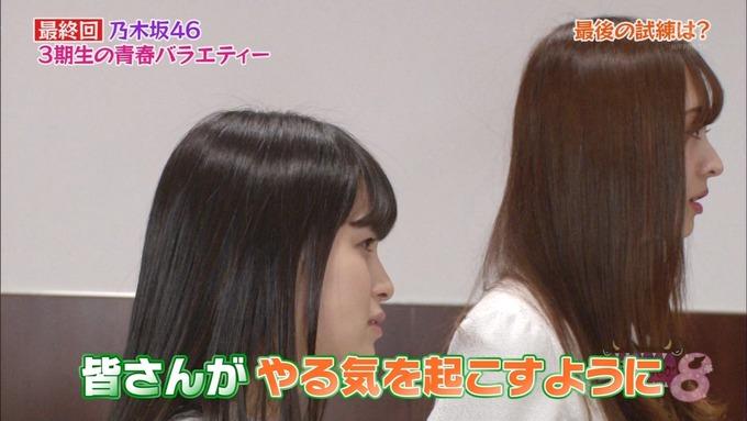 NOGIBINGO83期生 最後の試練① (50)
