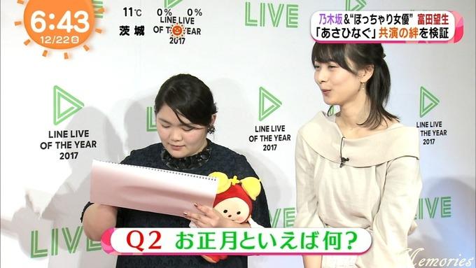 めざましアクア テレビ 生田 松村 桜井 富田 (40)