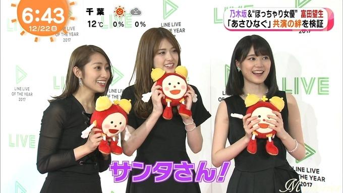 めざましアクア テレビ 生田 松村 桜井 富田 (33)