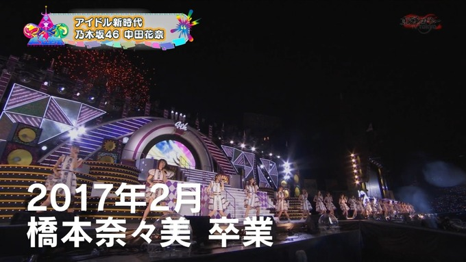 7 東京アイドル戦線 中田花奈 (43)