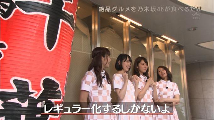 乃木坂46の食べるだけ①堀 衛藤 桜井 優里⑧ (18)