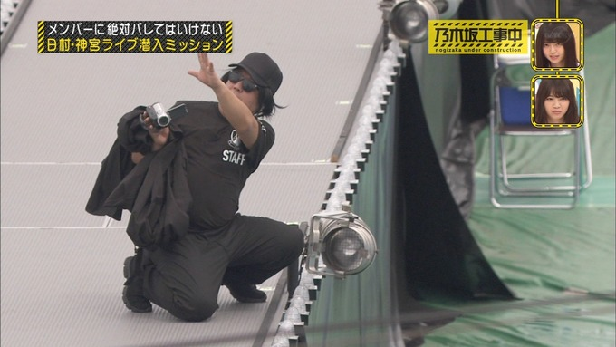 乃木坂工事中 日村密着⑥ (94)
