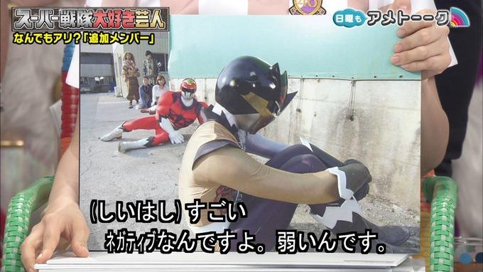 アメトーク 戦隊 井上小百合③ (68)