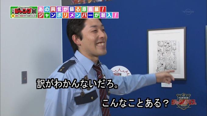 7 ジャンポリス 生駒里奈 (13)