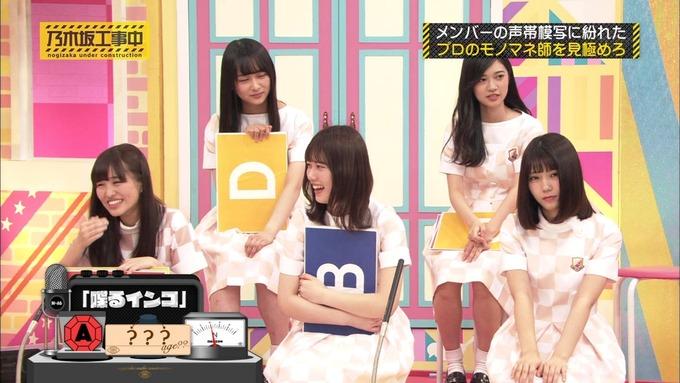 乃木坂工事中 センス見極めバトル⑩ (102)