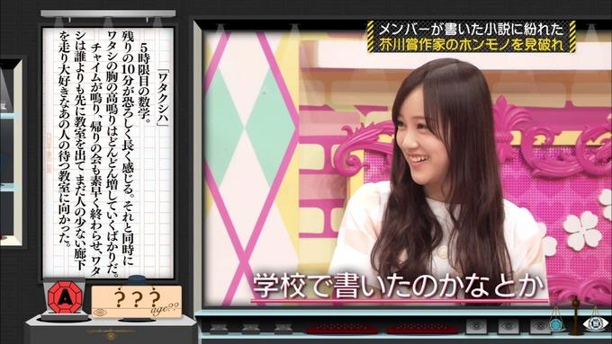 乃木坂工事中 センス見極めバトル⑧ (146)