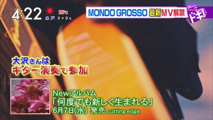 はやドキ齋藤飛鳥 惑星タラントMV解禁 (24)