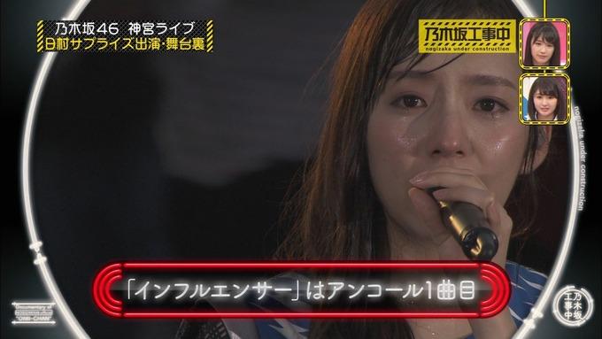 乃木坂工事中 日村密着⑦ (6)