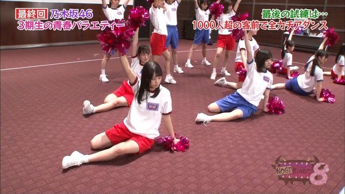 NOGIBINGO83期生 最後の試練③ (23)