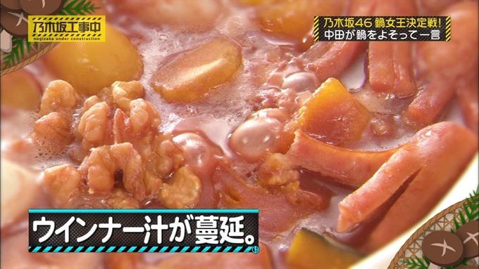乃木坂工事中 鍋女王決定戦2⑭ (17)