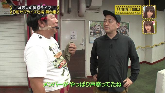 乃木坂工事中 日村密着⑦ (185)