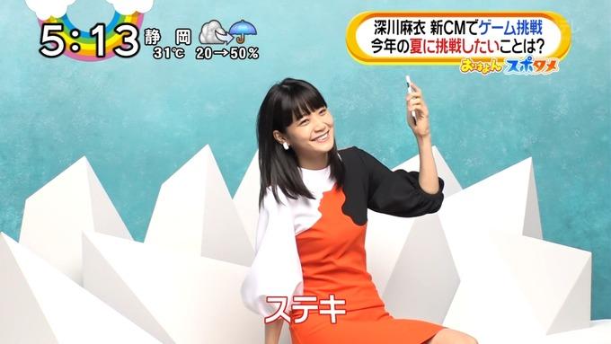 おは4 深川麻衣 ゲームCM (9)
