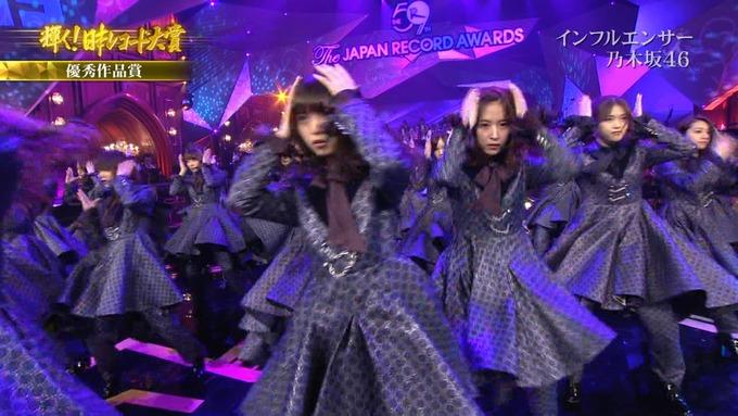 30 日本レコード大賞 乃木坂46 (113)