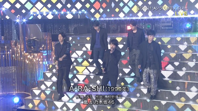 28 Best Artist2017 乃木坂46 嵐 (1)