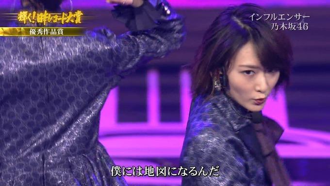 30 日本レコード大賞 乃木坂46 (69)