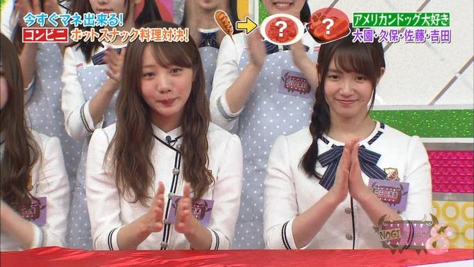 NOGIBINGO8 ホットスナック選手権 史緒里 綾乃 桃子 楓 (4)