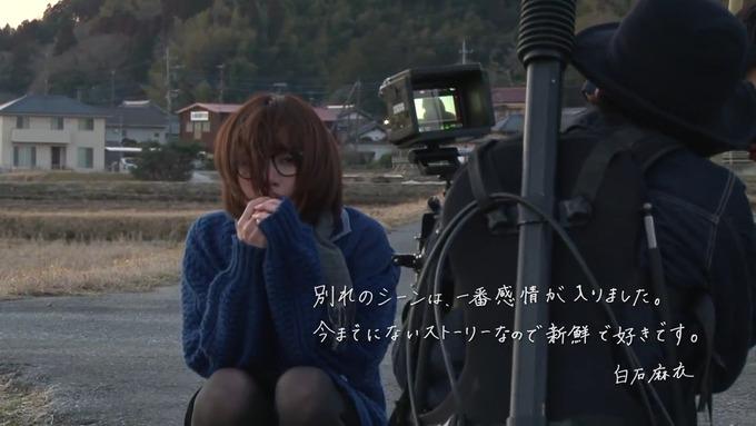 橋本七未 卒業アルバム 7冊目 (7)