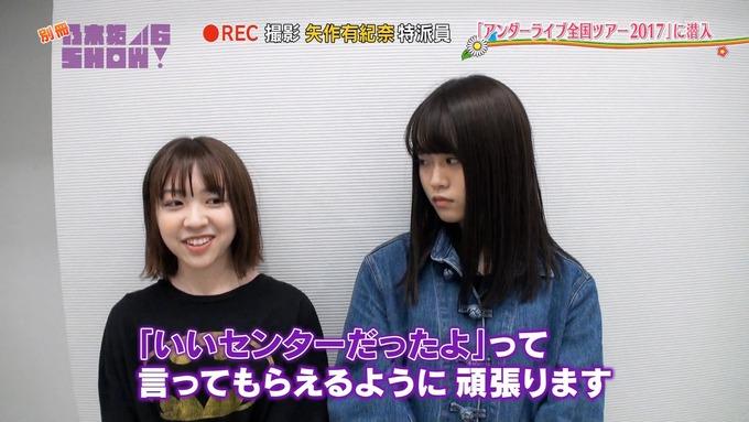 乃木坂46SHOW アンダーライブ (77)