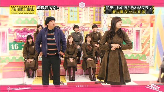 乃木坂工事中 恋愛模擬テスト⑲ (6)