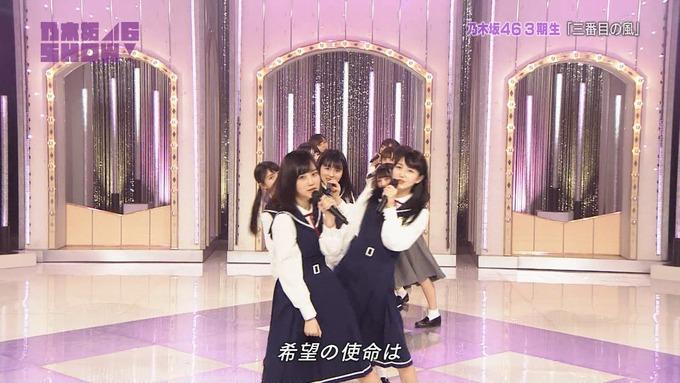 乃木坂46SHOW 新しい風 (34)