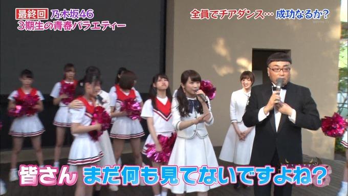 NOGIBINGO83期生 最後の試練⑥ (36)