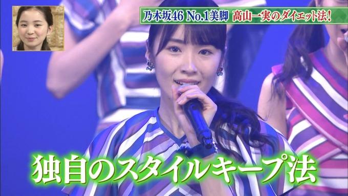 31 ダウンタンDX 高山一実 (7)