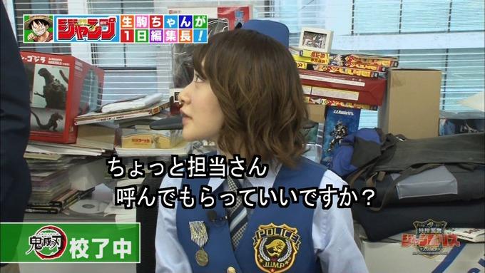 29 ジャンポリス 生駒里奈② (37)