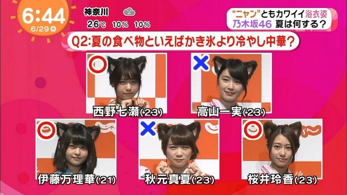 めざましテレビ じゃらん② 乃木坂46 (22)