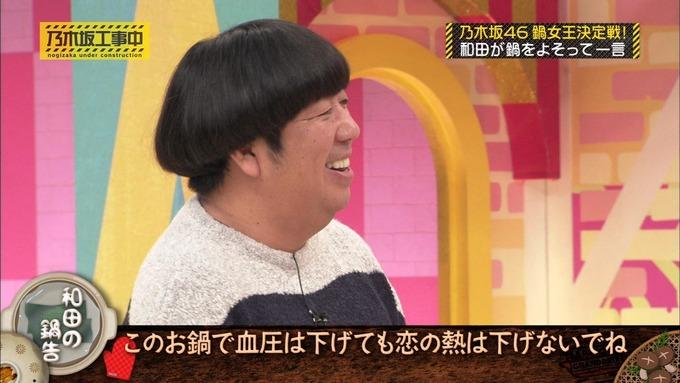 乃木坂工事中 鍋女王決定戦2⑥ (15)