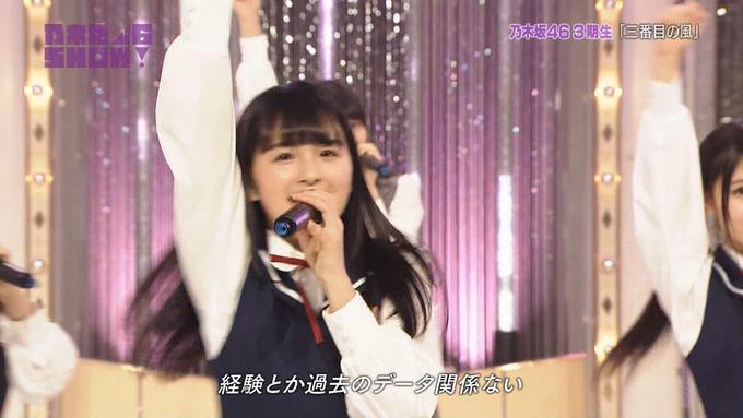 乃木坂46SHOW 新しい風 (59)