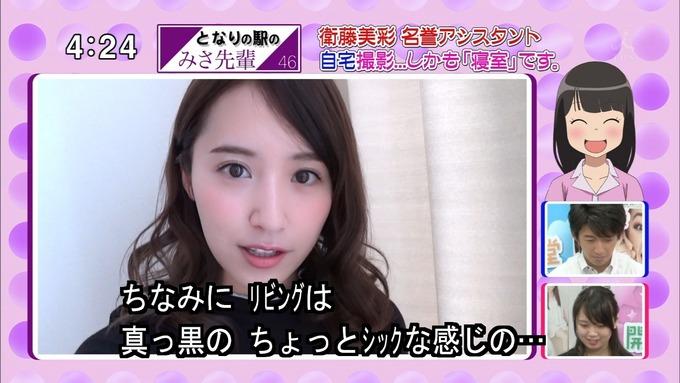 22 開運音楽堂 衛藤美彩 (16)