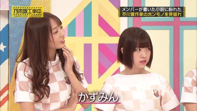 乃木坂工事中 センス見極めバトル⑧ (6)