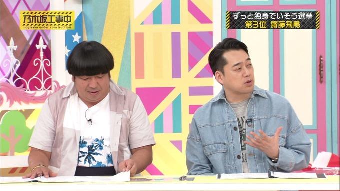 乃木坂工事中 将来こうなってそう総選挙2017② (25)